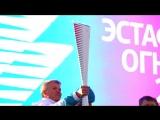 Старт российского этапа Эстафеты огня в Москве