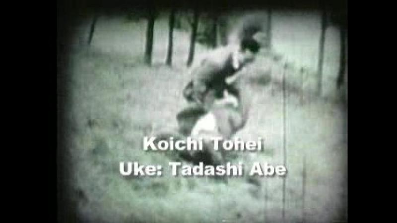 1952_Abe vs Tohei