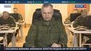 Новости на Россия 24 • Минобороны РФ сирийские боевики нарушают режим прекращения огня