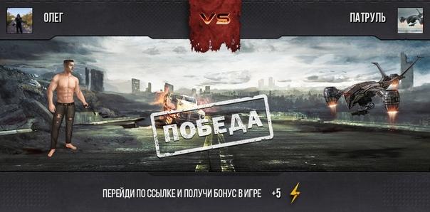 Олег Чернобай: Присоединяйся к сопротивлению https://vk.com/terminator_game#b6102dcaaf68f83f55d0bd1bd9235a386