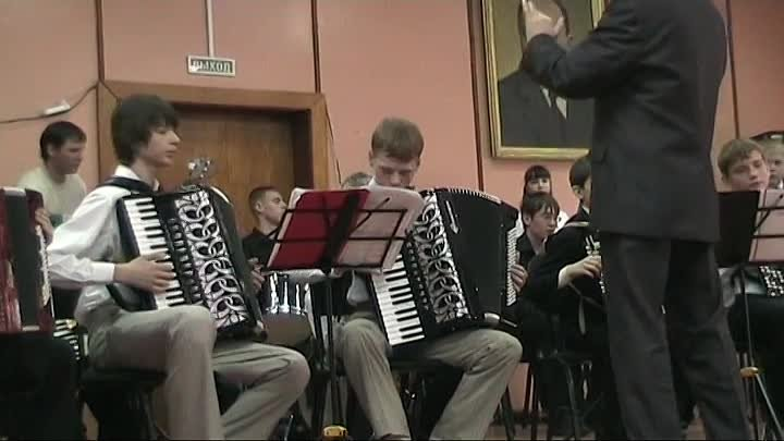 Романюха Цыпленок жареный оркестр аккордеонистов Гармония