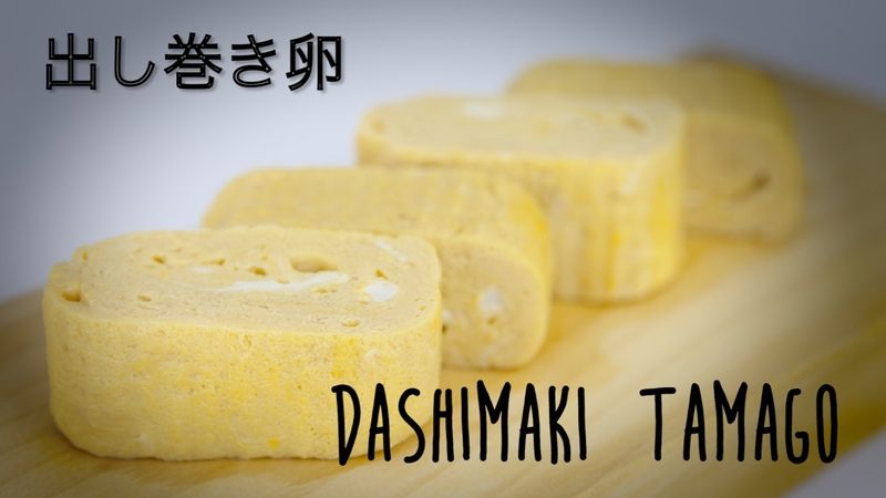 🇯🇵| PREPARAR TORTILLA AL ESTILO JAPONES O DASHIMAKI TAMAGO | TAKA SASAKI 🇯🇵|