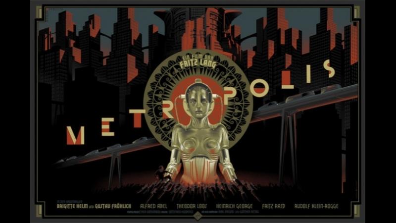 Метрополис (1927) реж. Фриц Ланг