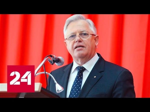 Операция Возвращение зачем Компартия выдвигает Петра Симоненко на выборы 60 минут от 09 01 19