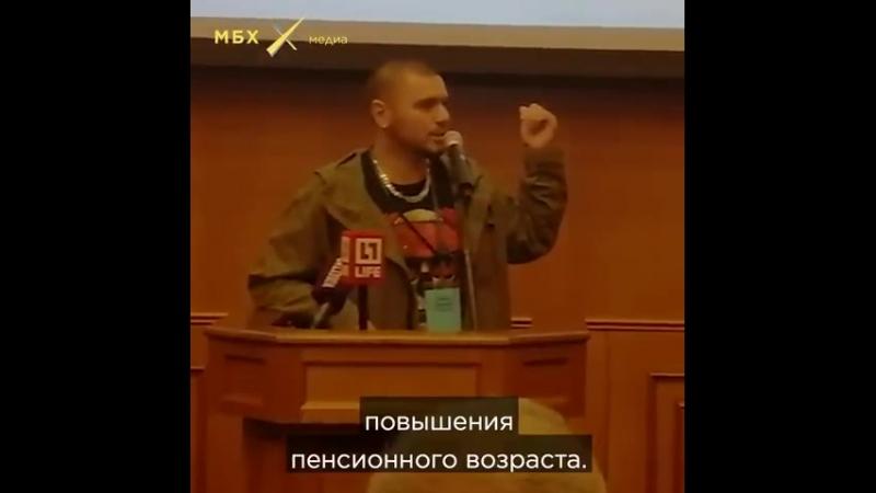 На конференции «282: не верь, не лайкай, не пости» выступил Рэпер Птаха. В 2017 его признали виновным в экстремизме за «оскорбит
