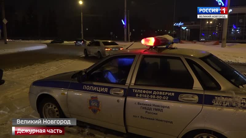 Вести. Дежурная часть - Великий Новгород на телеканале Россия-1 HD (выпуск от 10 февраля 2019 года)