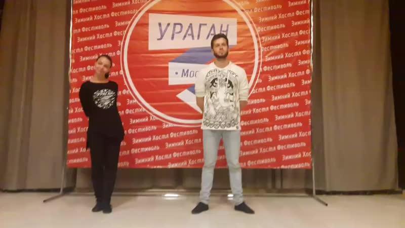 Эгегей - Сергей Лебедев и Женя Нижнева