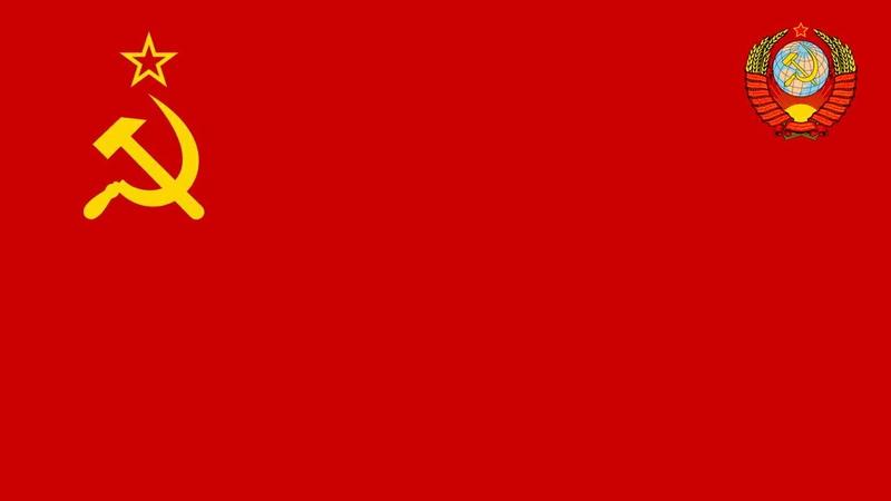 National Anthem of Soviet Union (1944-1991) - Государственный Гимн СССР (Instrumental)