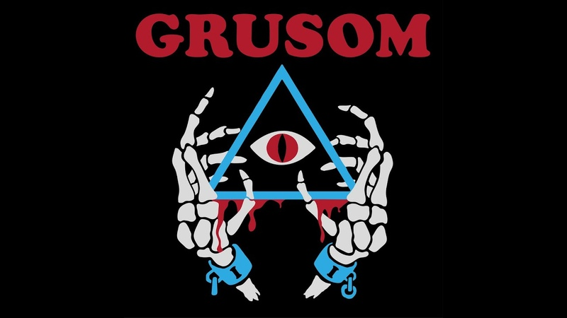 Grusom - Grusom II (2018) (New Full Album)