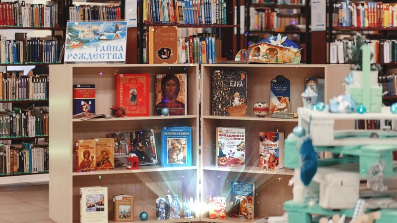 Новый год в Библиотеке Автограда