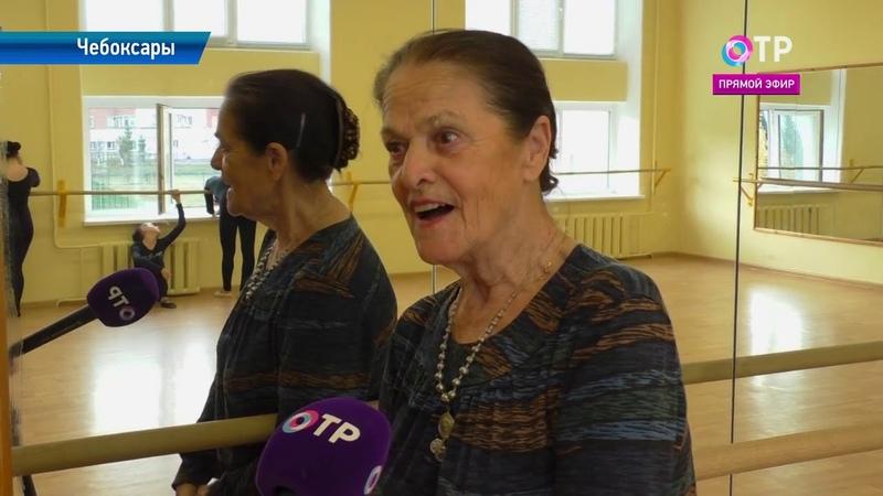 Сюжет о программе Школа самозанятости пенсионеров «Снова в деле» на телеканале ОТР