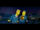 симпсоны в кино побег из под купола
