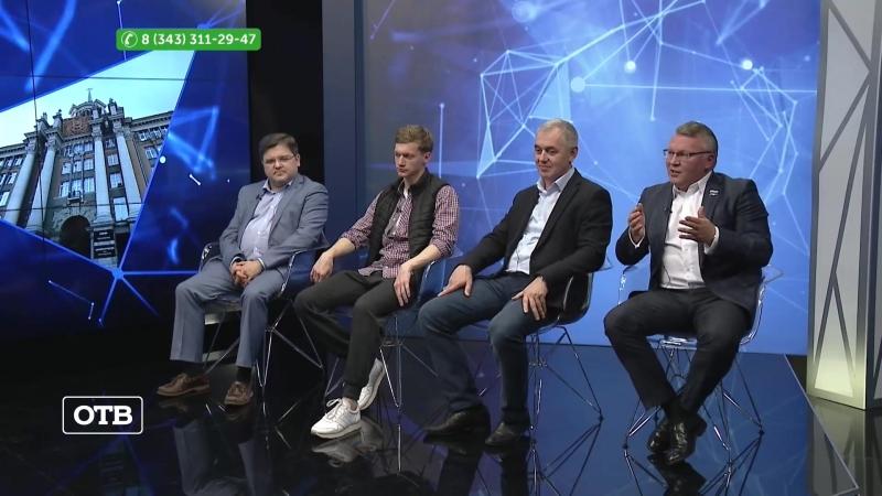 Итоги выборов в Екатеринбургскую думу