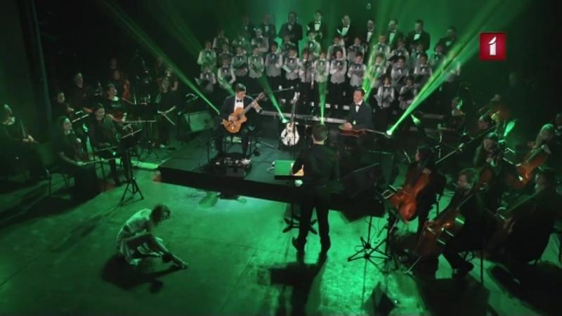 Renārs Kaupers un Kaspars Zemītis – Tumša nakte, zaļa zāle