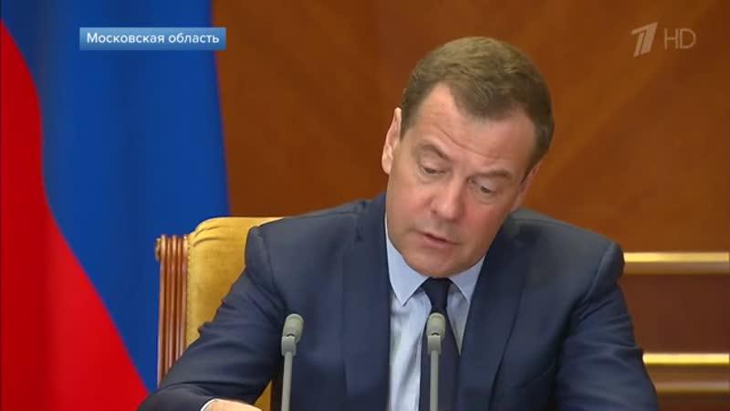 Медведев встретился с руководством думской фракции партии «Справедливая Россия»