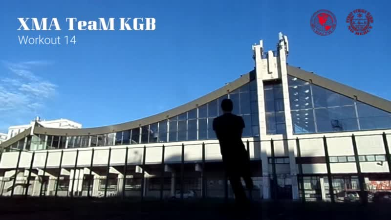 XMA teaM KGB Workout 14.mp4