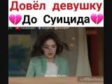 kara_sevda_nih_kem_+InstaUtility_936d8.mp4