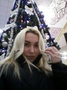 Юлия Юлиянова фото #24