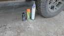 Jeep V8 vs balon construction foam, freshener, deodorant, blown up or not