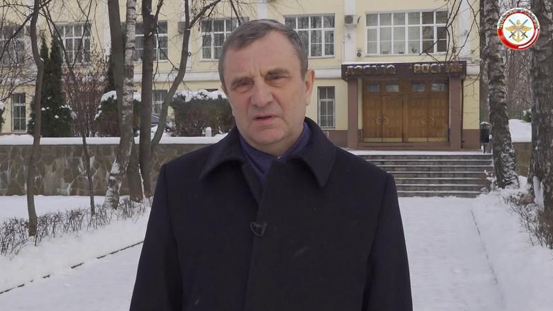 Поздравление председателя ДОСААФ России Александра Колмакова с Новым годом и Рождеством!
