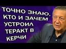 CTPAHA B УЖACE OT ЭTOЙ ПPABДЫ... Боровой, Шлосберг на Радио Свобода, 18.10.2018