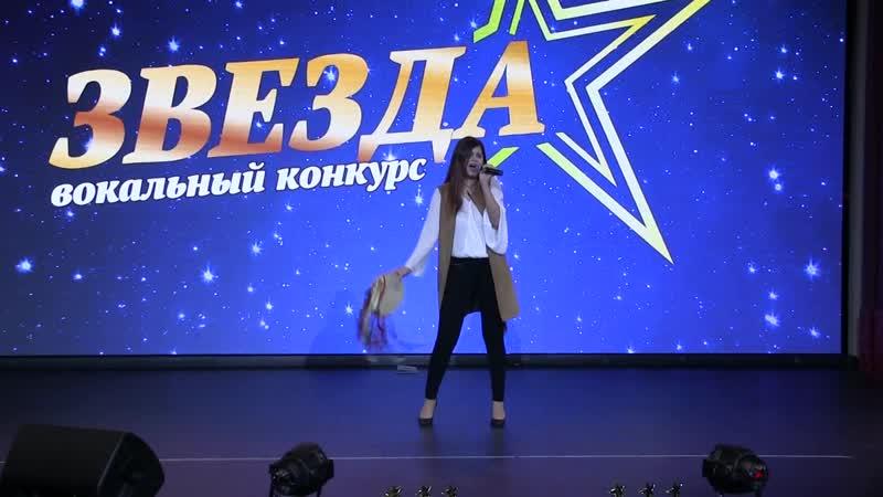 Анастасия Барвинко Love runs out