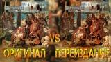 Обзор и сравнение пластинок Bolt Thrower - The IVth Crusade