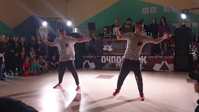 KovshVolchok - Бодрый Showcase