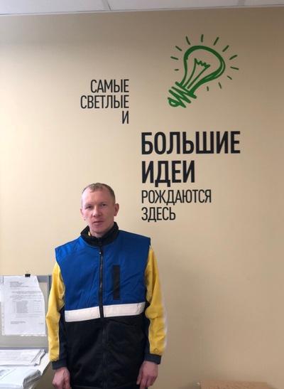 Алексей Чипижко