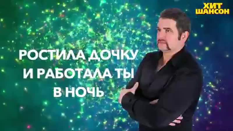 группа Владимир - Билет в отчаянье (lyrics _ слова) ПРЕМЬЕРА 2019