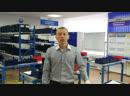 Впотоке Встреча с спикером. Тренер MBA Александр Короленко тема Управление проектами