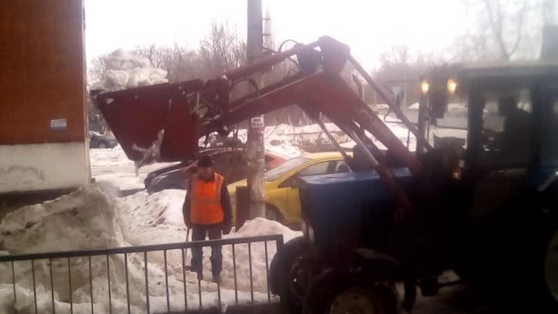 Переложили снег с места на место типо убрали