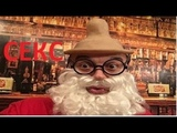 Смешное видео и приколы от Автор Деда №1 Секс прогрессив корпоратив!
