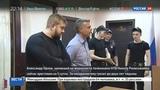 Новости на Россия 24 За неповиновение полиции хулиган из Парка Горького получил 5 суток
