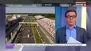 Новости на Россия 24 В Москве прошел очередной этап кольцевых автогонок