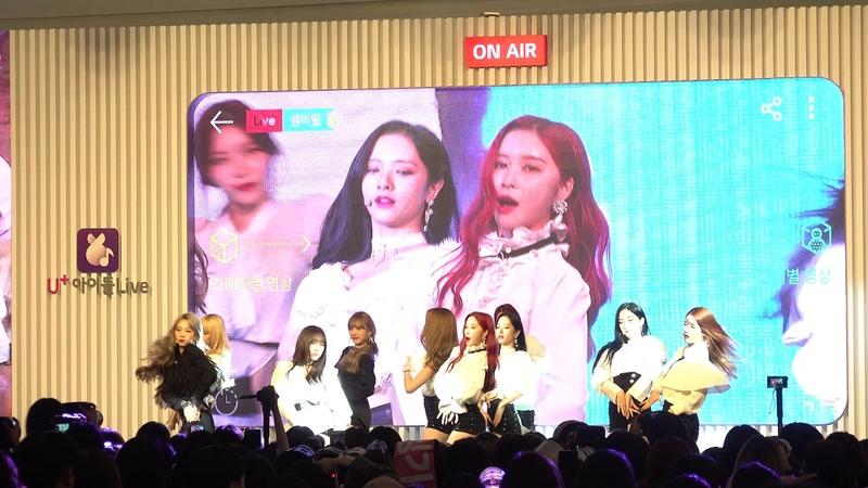 [Fancam] 181020 Dreams Come True U Idol Live Launching Concert