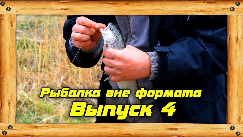 4. Рыбалка на Бент 9. Рыбалка в Алматы. Рыбалка в Казахстане.