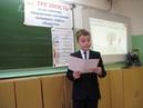 Сочинение о Трезвости Вахрушев Степан 4 А школа № 62