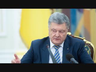 Порошенко развязал себе руки: армия Украины приведена в полную боеготовность