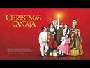 Рождественская кантата