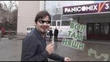 Радио Вадя идёт на Panicomix [3-4 Ноября 2018]