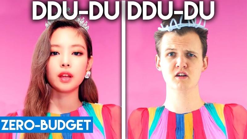 K-POP WITH ZERO BUDGET! (BLACKPINK - DDU-DU DDU-DU)