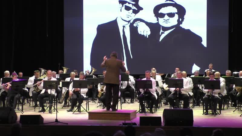 Брянский городской духовой оркестр - The Blues Brothers Revue (arr. Jay Bocook) (Брянск, 16.04.2019)