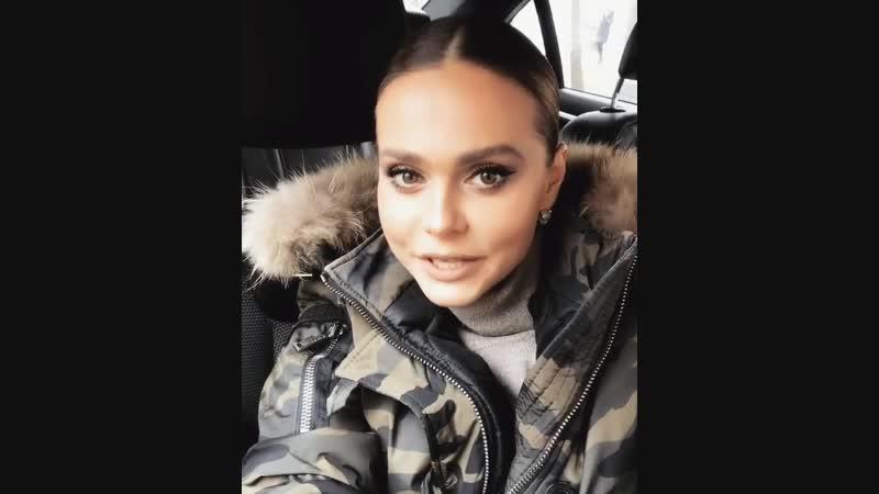 Ксения Новикова приглашает на свой концерт в Korston Club в г. Серпухов (14.11.2018)