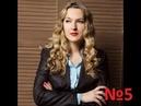 Инна Сергеевна | Блондинка. Выпуск №5 | Блогер