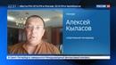 Новости на Россия 24 Фанаты в отчаянии концерты Бузовой Чичериной и Земфиры отменены без объяснения причин