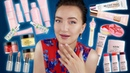 БЬЮТИ НОВОСТИ: Kylie Skin, Jaclyn Hill Cosmetics, Revolution Skincare, NYX Bare With Me и пр