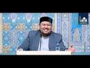 Ұстаз Бауыржан Әлиұлы - Неге Ислам арабтардан басталды?  