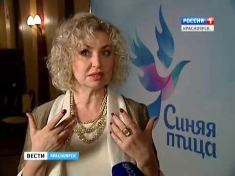Отборочный тур всероссийского конкурса юных дарований Синяя птица