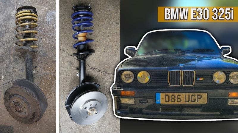 BMW E30 Front Struts Restoration | BMW E30 325i Sport Restoration S1 E1